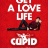 poster-cupid